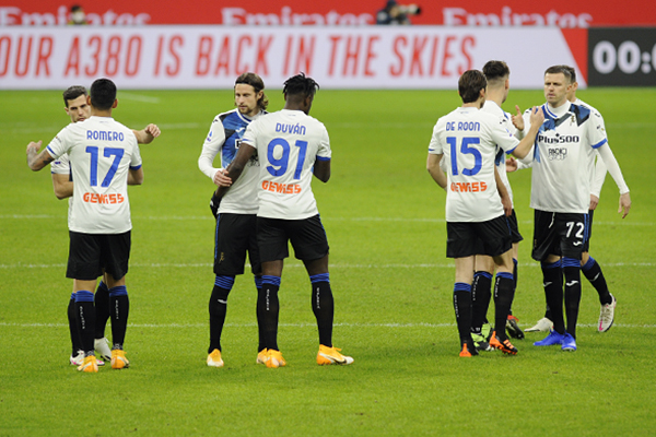 Atalanta Lazio risultato tabellino highlights